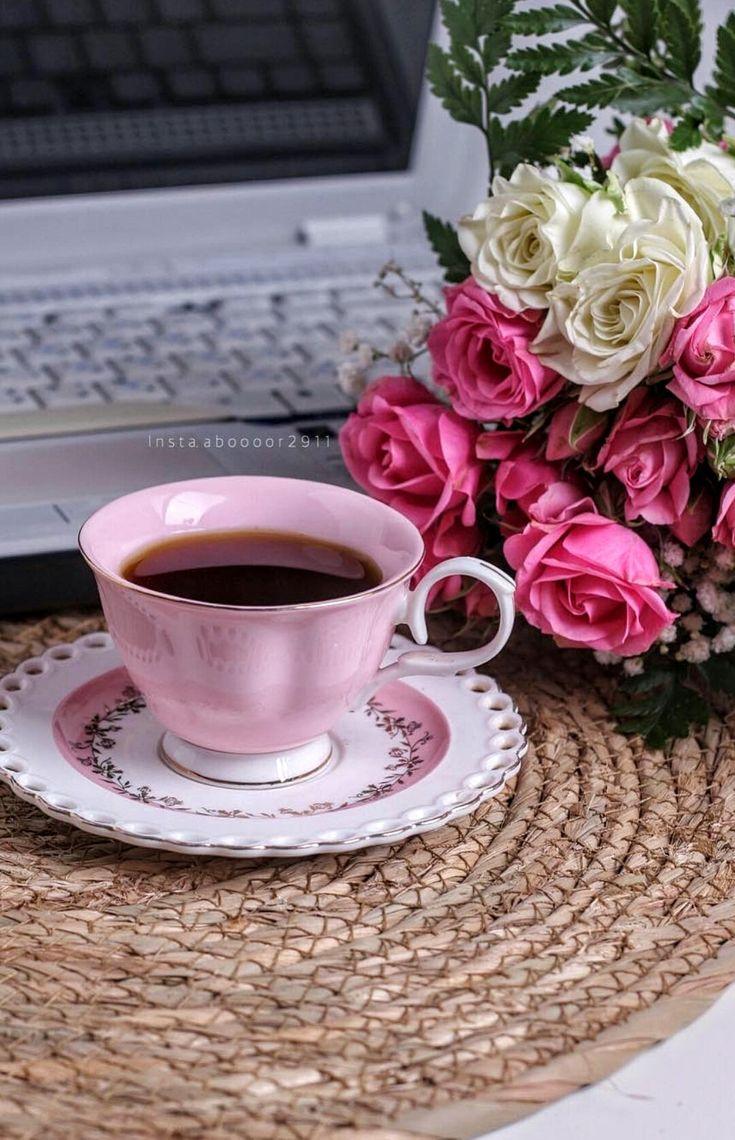 кофе с добрым утром фото цветы могу бесконечно