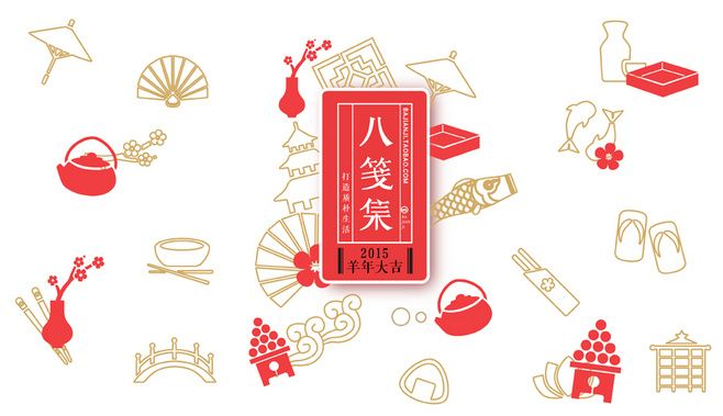 CNY background pattern  Red rectangle -> Ang pao pattern to show promotion?