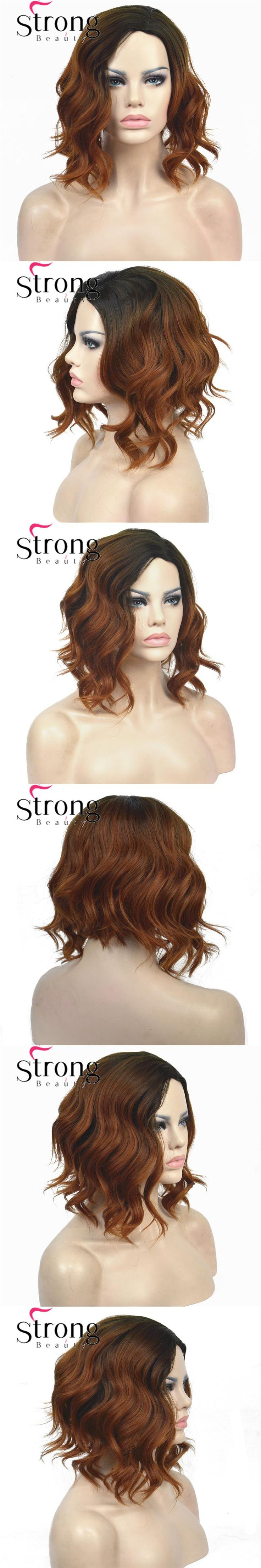 StrongBeauty Short Black/Brown Ombre Bob, Side Part, No Bangs Full Synthetic Wig