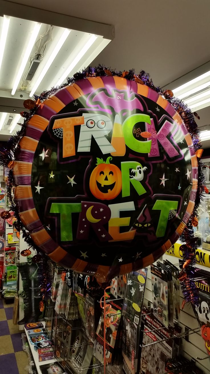 Supershape Foil Trick Or Treat Balloon