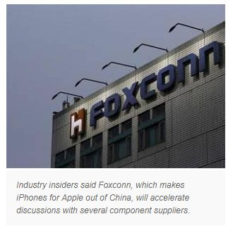 NEW DELHI: Foxconn, the world's largest contract manufacturer, is aiming to begin exports to the Middle East and African countries by December from India as it begins talking to suppliers to set up base in the fastest growing smartphone market in the world.   Get #NarendraModi & #BJP #latestnews and #updates with - http://nm4.in/dnldapp http://www.narendramodi.in/downloadapp. Download Now.
