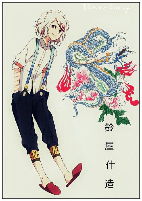 Juuzou suzuya ♡ ( by DaraēnSuzu )  鈴屋 什造 ♥♥ ~ Watashi wa anata o aishite  [ Important ] this art is not mine ; I sign them because I edit them and modify them with my own style !