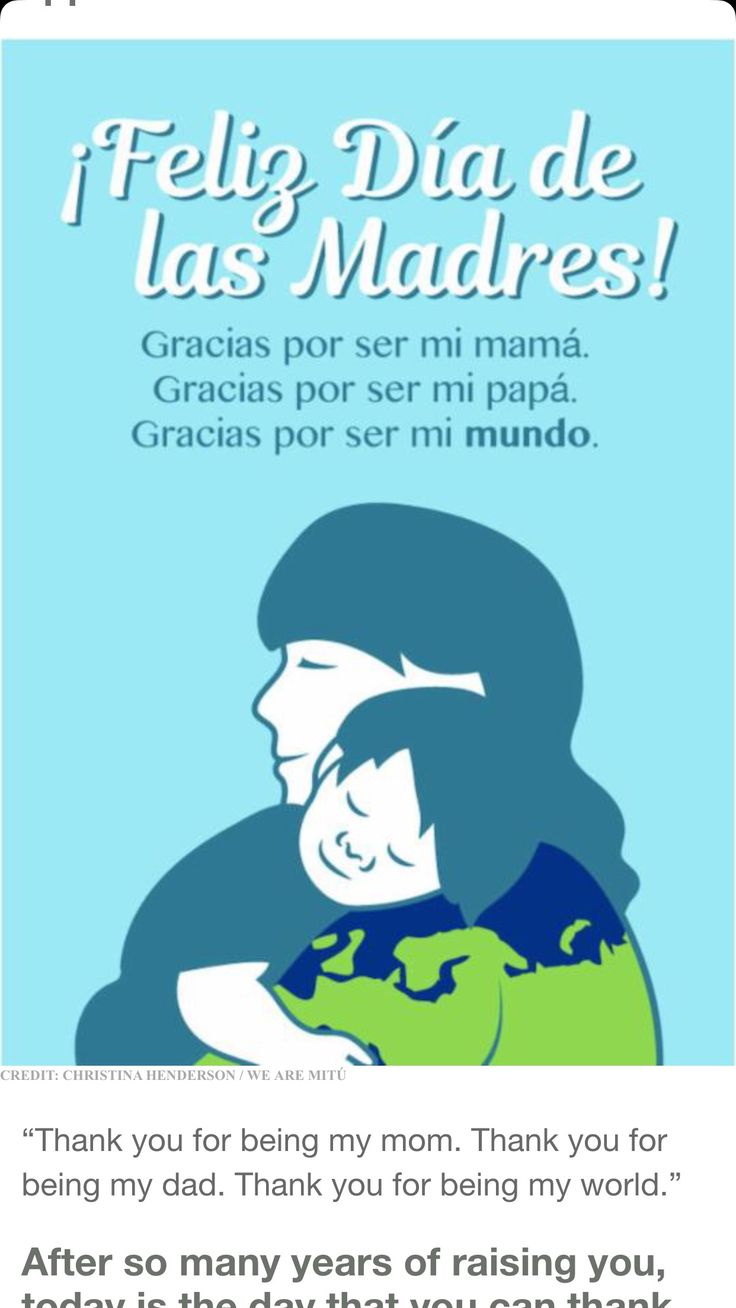 96 best Madre images on Pinterest | Mothers, Spanish quotes and Dating