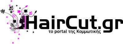 Μεγάλη έρευνα για τον κλάδο των κομμωτηρίων από το HairCut.gr