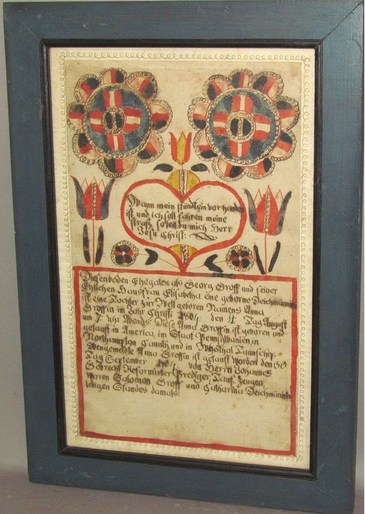 """Horst Auctions 2/11/17 lot 426. Est: $500 - 1,500. Realized: $2,250. Ca. 1804; Martin Brechall (Lehigh Co., PA) attributed fraktur featuring the birth & baptism record of Anna Groff - daughter of George & Elizabeth Groff of Whitehall Twp., Northampton Co., PA with 2 large compass medallions in upper corners & central heart with tulips, 12""""x 17 1/4"""" framed. Condition Report: Original paper possibly rebacked; evidence of crease & possible tear prior to mounting located through right tulip."""