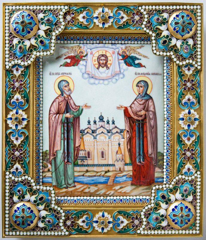 Поздравления сентября, святые петр и феврония муромские открытки