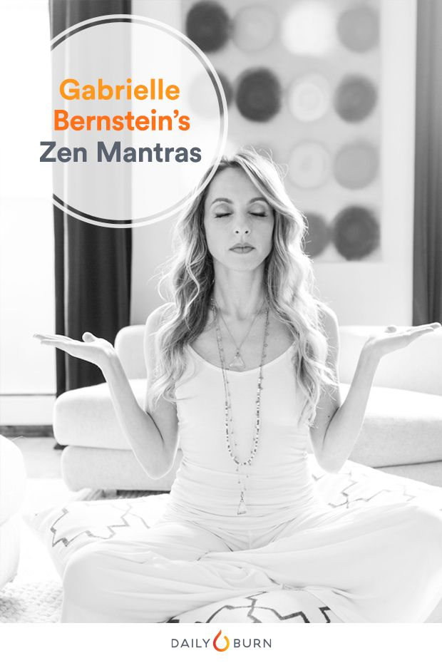 Gabrielle Bernstein's new book, The Universe Has Your Back, is all about de-stressing and positivity. Practice these mantras to get on her level of zen.  via @dailyburn