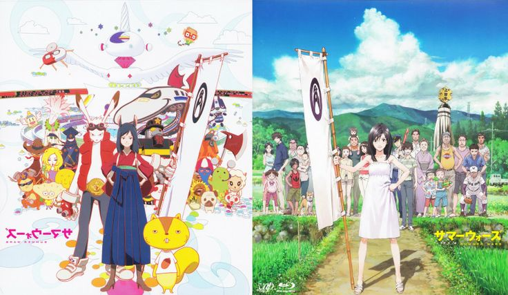obscurendure: Review - Summer Wars (2009 - Dir. Mamoru Hosoda)