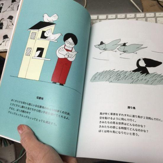 イラストレーターシャンティーのオリジナルイラストレーションと日々の出来事