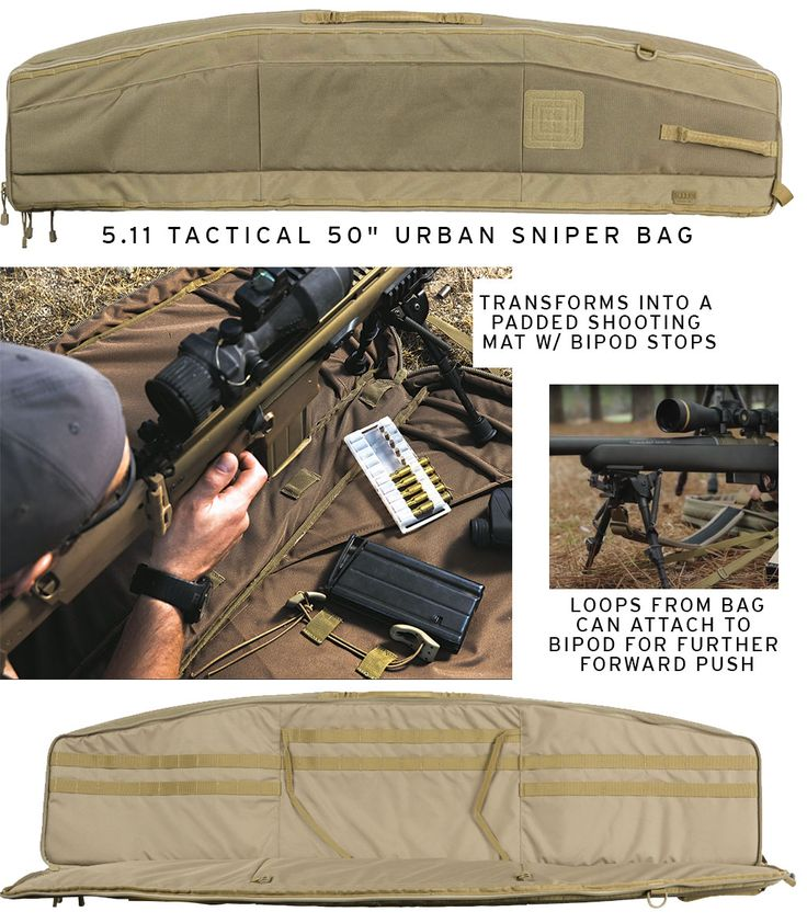 Tactical Solutions 5.11 Tactical Urban Sniper bag offerings graphic
