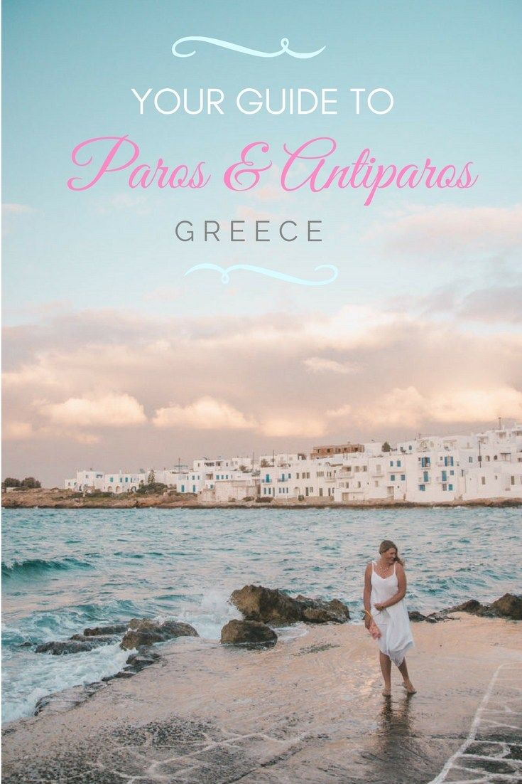Looking for the best things to do in Paros & Antiparos? Check our guide, what you shouldn't miss while visiting these two Greek islands.