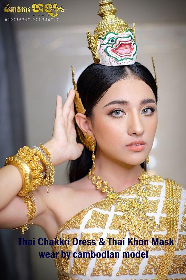 ปักพินในบอร์ด สาวไทย