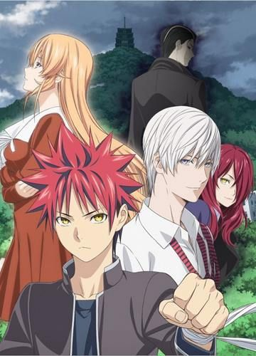 Shokugeki no Soma (Food Wars!) S3 VOSTFR Animes-Mangas-DDL    https://animes-mangas-ddl.net/shokugeki-no-soma-food-wars-s3-vostfr/