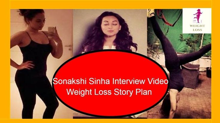 Celebrity Weight Loss | Sonakshi Sinha Interview Video | Weight Loss Story Plan 2017 weight loss tips|weight loss before and after|weight loss recipes|weight loss meals plan|weight loss for women men|weight loss for obese|weight loss apple cider vinegar|weight loss for teens|weight loss quick|weight loss 10 pounds|weight loss that work|weight loss for college students|weight loss loss belly|weight loss over 40|weight loss for moms|weight loss rapid|weight loss tricks|weight loss fat…