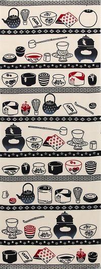 梨園染手ぬぐい(手拭い・てぬぐい) 茶道具 1043【メール便可】