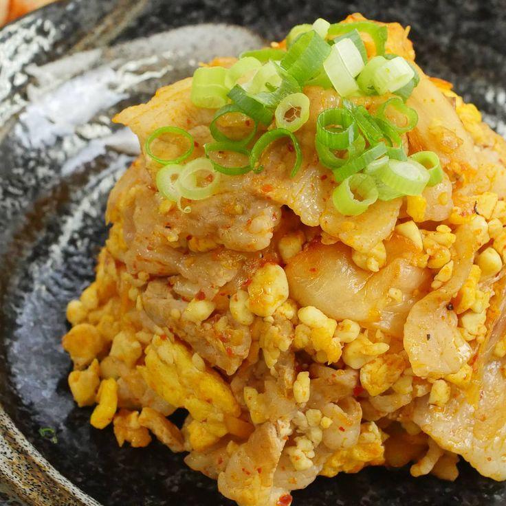 お米なしでも激うま!糖質オフの豚キムチ豆腐チャーハン - macaroni
