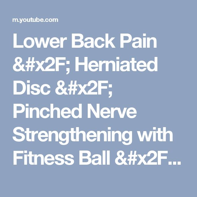 Lower Back Pain / Herniated Disc / Pinched Nerve Strengthening with Fitness Ball / Dr. Mandell - YouTube