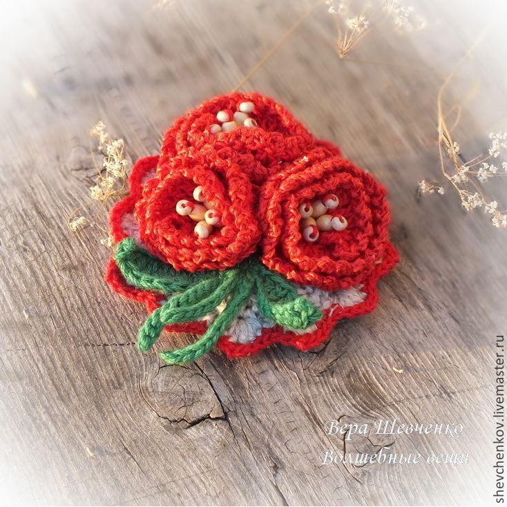 Купить Бохо-брошь вязаная Красные розы - брошь, брошь цветок, вязаная брошь, брошка