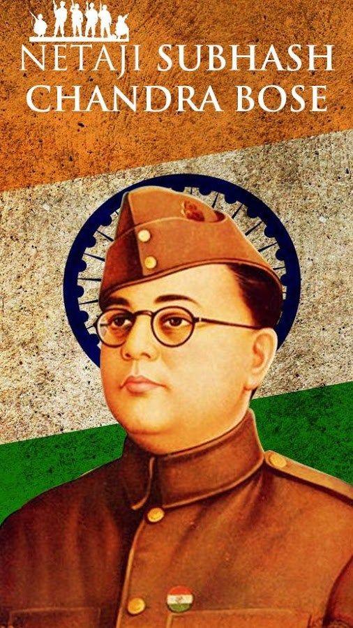 Happy Subhash Chandra Bose Jayanti Images Full Hd Download Subhash