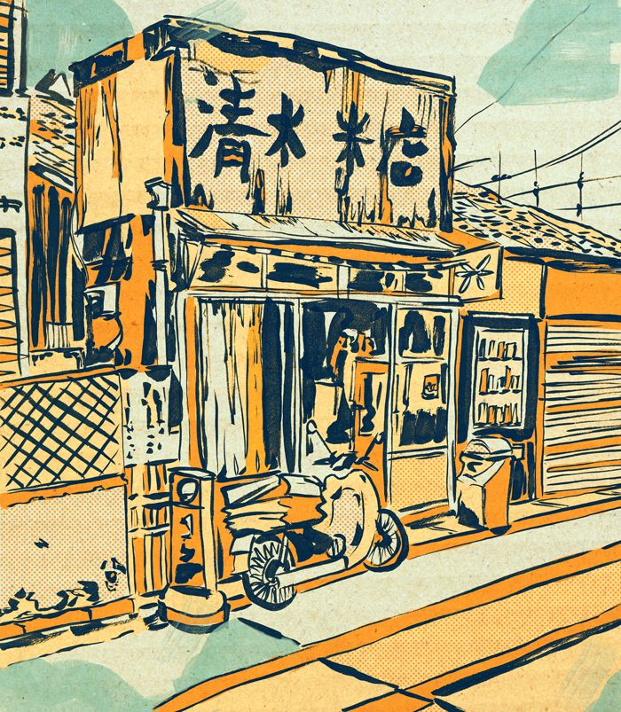 Japan Travel Illustrations by Rob McMaster - www.robmcmaster.com Buy prints!  www.inprnt.com/gallery/robmcm/