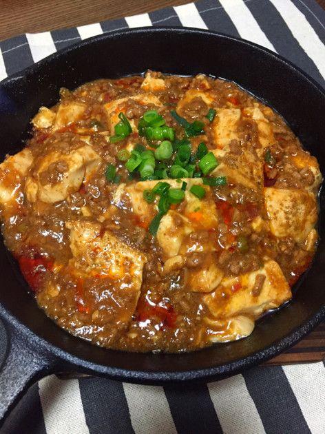 変わった材料は使いません♪本格麻婆豆腐が簡単に作れます!ラー油で辛さ調節できるので家族で辛さの好みが合わなくても大丈夫!