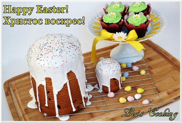 Russian Easter bread - Paska | Food of love, Love of food, Food Love ...