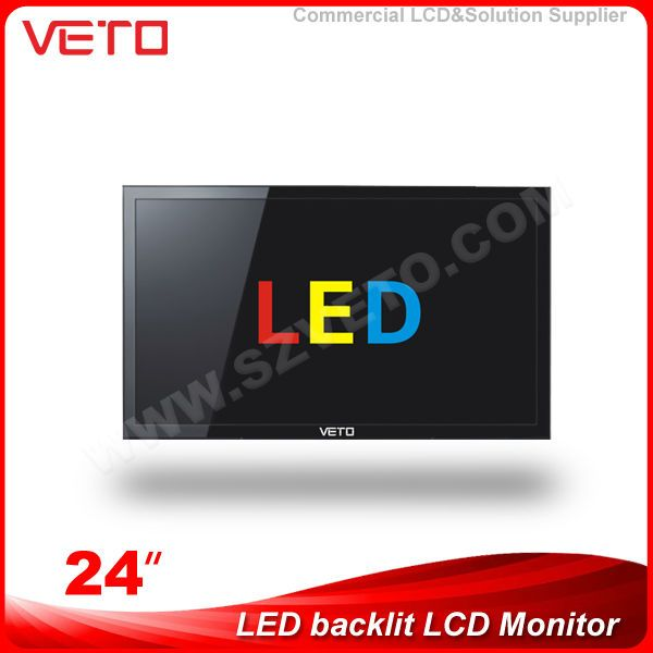 24inch LED backlit professional LCD CCTV monitor