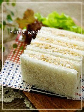 *一番美味しい♡ツナサンドイッチ* by えん93 【クックパッド】 簡単おいしいみんなのレシピが275万品