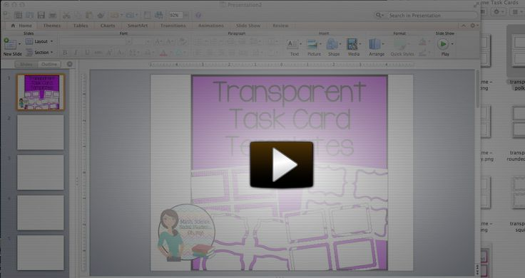 How to use my transparent task card templates