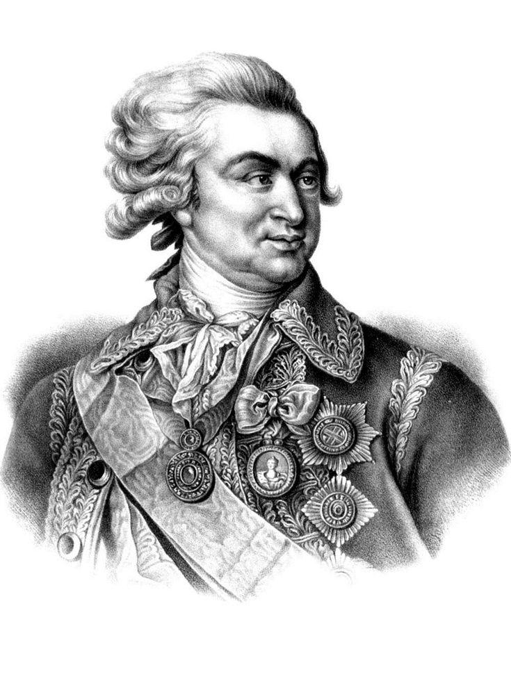Григорий Александрович Потёмкин.