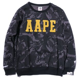 Feels like an army AAPE in your AAPE Logo Camo Sweatshirt   http://superdap.com/outerwear/sweaters/aape-logo-camo-sweatshirt-gray  #aape #urbanwear #streetfashion #style #aapesweater