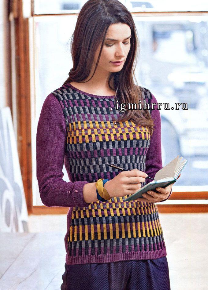 Эффектный жаккардовый пуловер с геометрическими линиями и красивыми цветовыми переходами. Спицы