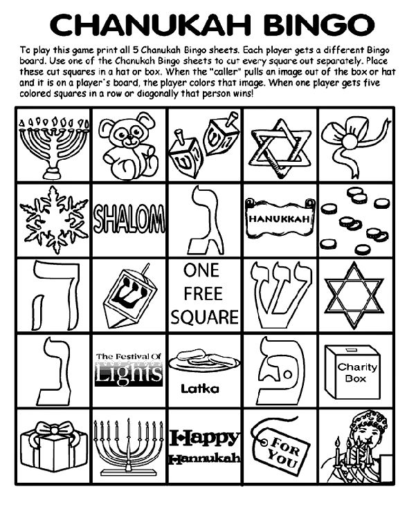 Chanukah Bingo Board No 4 Crayola Com Jewish Holidays