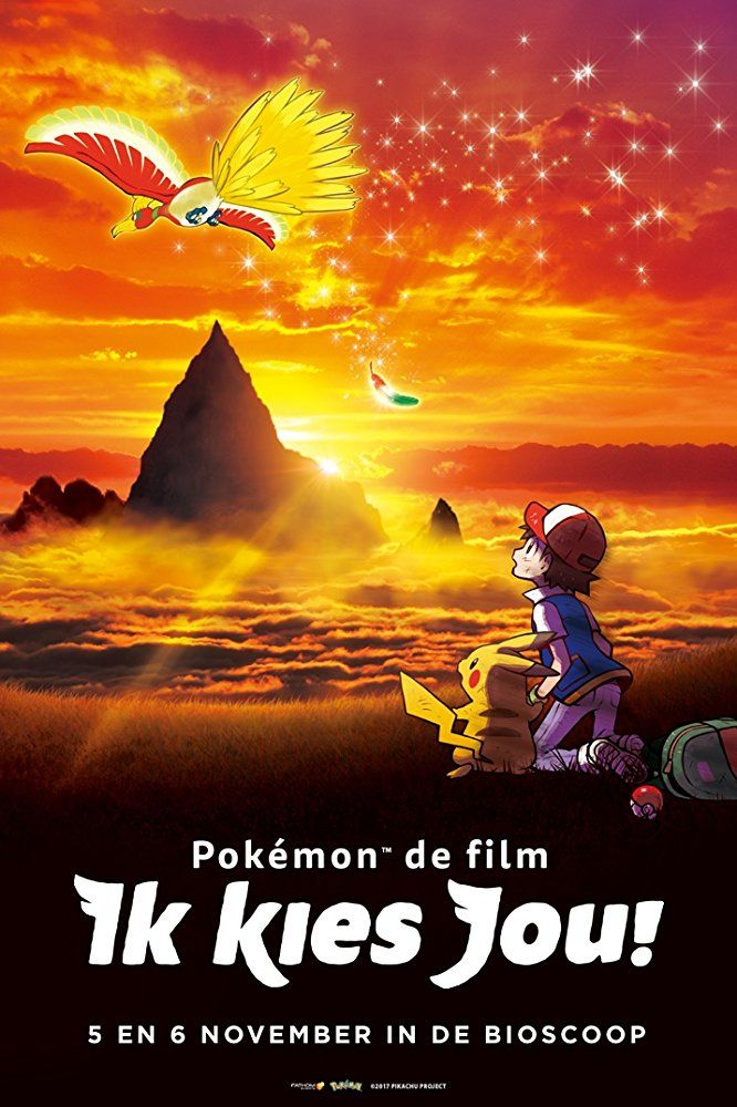Gekijouban Poketto monsutâ: Kimi ni kimeta! (2017) Pokémon The Movie: I Choose You! in HD 1080p,Online Free [ HD ] Streaming