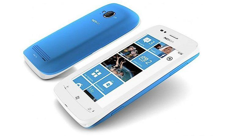Διαγωνισμός NOGOAL.EU με δώρο ένα κινητό τηλέφωνο NOKIA LUMIA 710 | Διαγωνισμοί με Δώρα - diagonismoidwra.gr