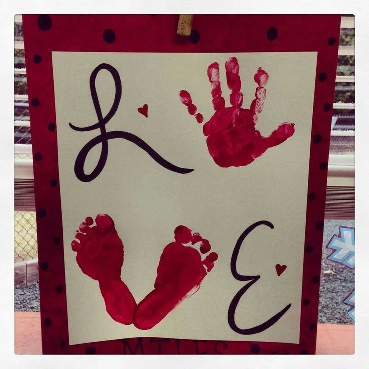 Valentine Activities For Infants