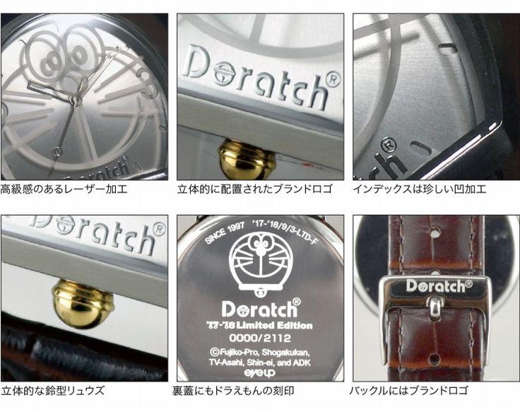 ドラえもんの顔型のケースに、立体的な鈴・・・なんと、この鈴こそが、この時計のリュウズ。 通常リュウズはサイドについているという常識を覆した斬新なデザイン! 「ドラえもん」なモチーフながら、シックな革ベルトとシンプルなシルバーカラーで構成することで、おちついた大人な仕上がりに。 #ドラえもん #doraemon