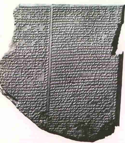 Part of the Epic of Gilgamesh written in Cuneiform. Perhaps the oldest known story (work of fiction) in the world.