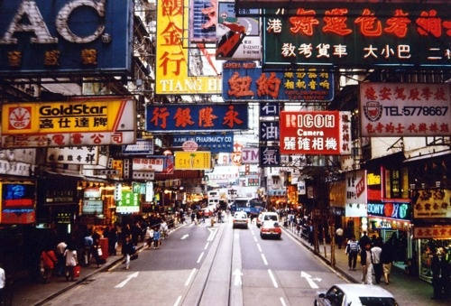 Hong Kong!!!!  1997  Had the most amazing week with my bestie Gail - shopping and more shopping was done