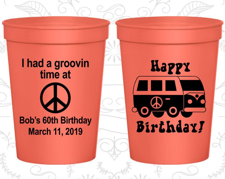 60th Party Favor Cups, Groovy Birthday, Retro Birthday, Hippie Birthday, Party Favor Cups, Fun Birthday Cups (20296)
