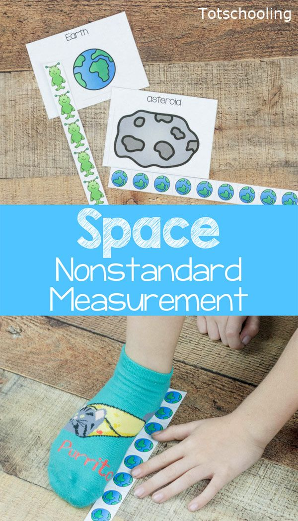 FREE Space themed Non-standard measurement activity, great for preschool and kindergarten kids learning to measure and use a ruler. Kids can also use the printable rulers to measure their own body parts or other objects around the room. They can use the recording sheet to write down their measurements.