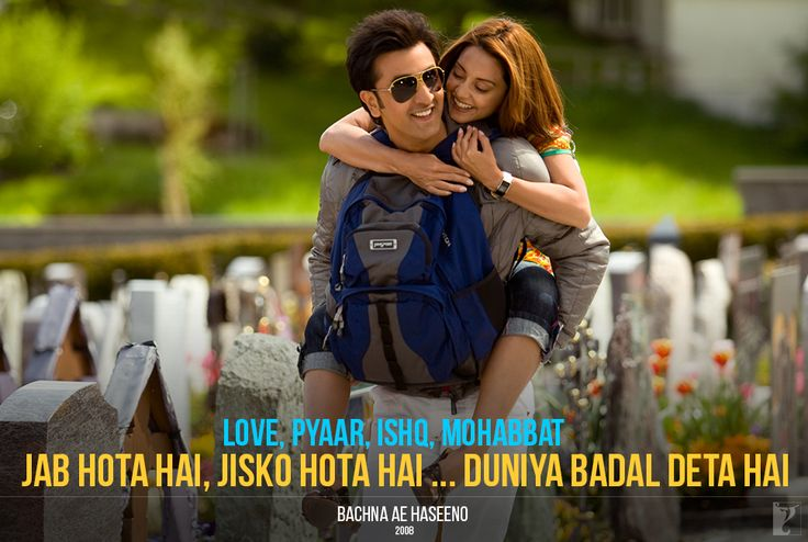 Get mesmerized by this dialogue from Bachna Ae Haseeno.