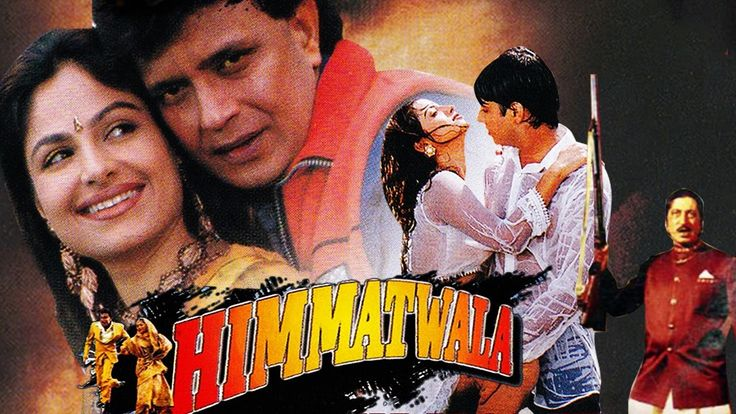 Free Himmatwala (1988) Full Hindi Movie | Mithun Chakraborty, Ayesha Jhulka, Shakti Kapoor Watch Online watch on  https://free123movies.net/free-himmatwala-1988-full-hindi-movie-mithun-chakraborty-ayesha-jhulka-shakti-kapoor-watch-online/
