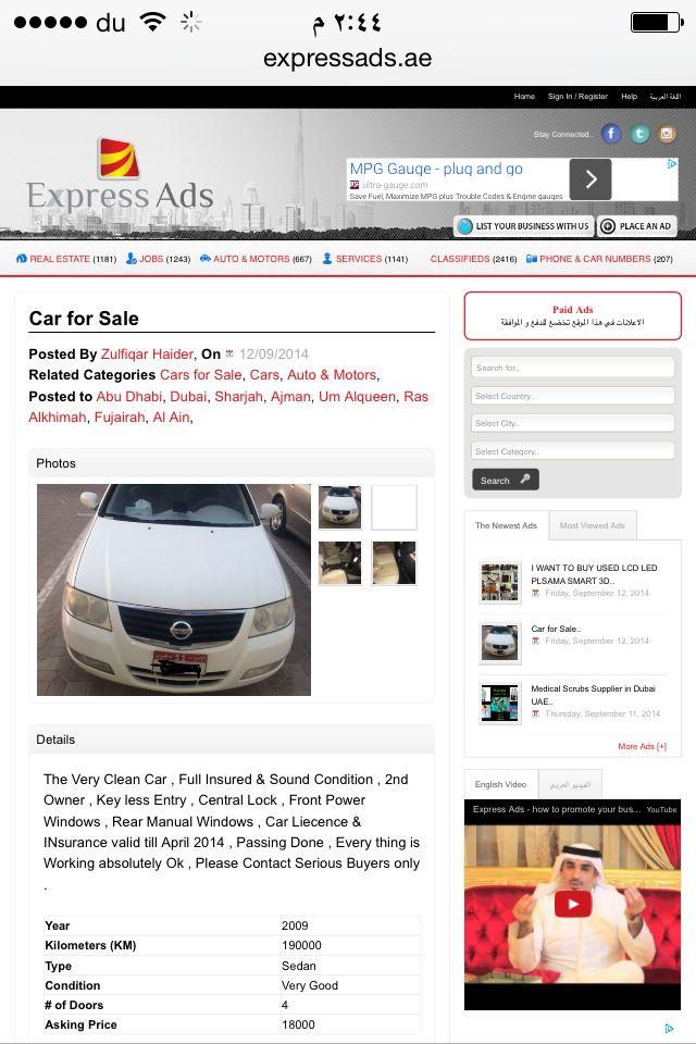 نيسان صني للبيع Nissan sunny for sale