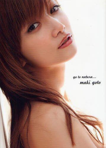 """CDJapan : Goto Maki Katsudo Kyushi Mae Last Shashinshu (Photo Book) """"go to natura. . ."""" Koki Nishida / Maki Goto BOOK"""