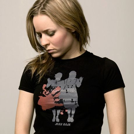 pmmp joku raja t-shirt for amnesty international