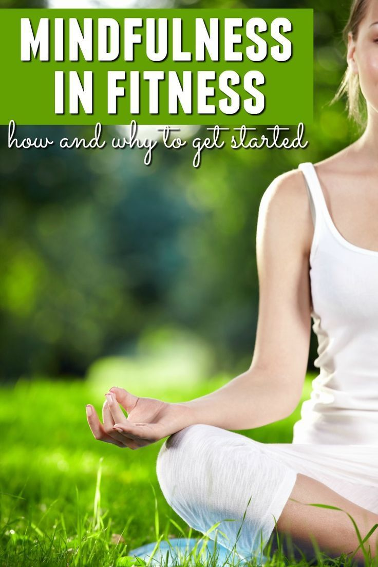 Exercising can have physical and mental health benefits. Come lean how and why to get started with incorporating mindfulness in fitness in your life! (CleanConfidence sponsored)
