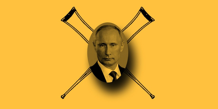Путин. История болезни – Openspace
