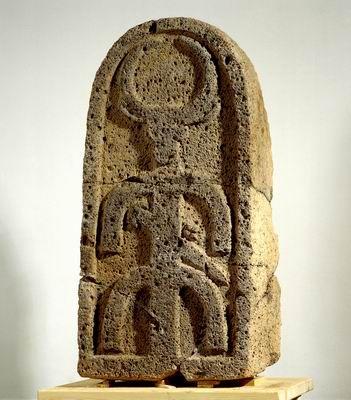 Bull Man Stele. Basalt. H. 115 cm; W. 59 cm; D. 31 cm. Iron Age II, 9th-8th century BCE. et-Tell (ancient Bethsaida), Israel. Israel Antiquities Authority: IAA 1997-3451/980.