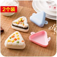Japanse rijst sushi lunchbox Stip 2 geladen, DIY kimbap mold maker(China (Mainland))
